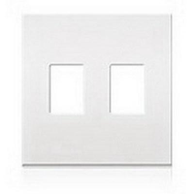 Lutron VWP-2-IV Lutron VWP-2-IV Vareo® Nova® 2-Gang Decorator Wallplate; Wall Mount, Plastic, Ivory